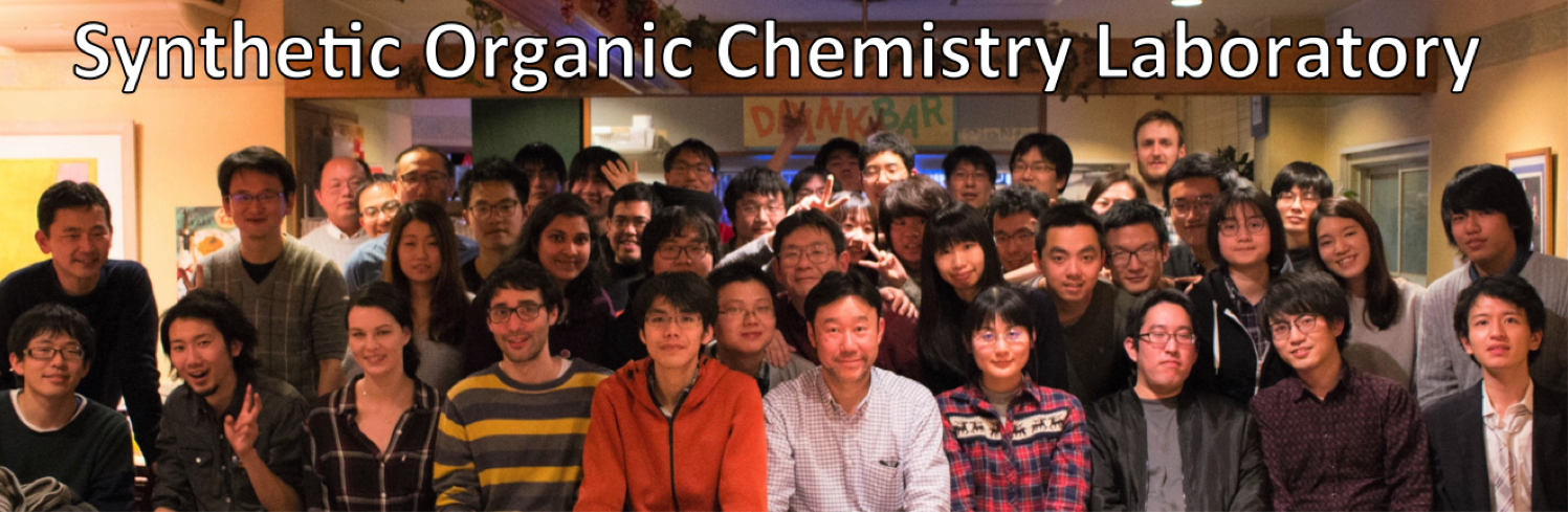 Synthetic Organic Chemistry Laboratiry/Department of Chemistry